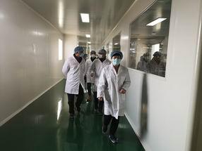 2020年2月16日上午,德清县委书记王琴英来我司下属子公司纳奇科化妆品有限公司考察