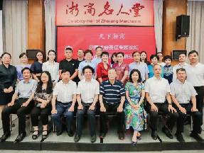 疫呼百应! 浙商博物馆抗疫主题展开幕